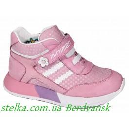 Демисезонная детская обувь для девочки, кожаные ботинки Minimen, 6881-1