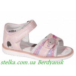 Детские босоножки на девочку, ТМ Flamingo, 6894-1