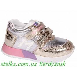 Профилактические детские кроссовки для девочек, ТМ Minimen, 6915-1