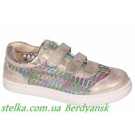 Детские летние кроссовки для девочки, Minimen 6941-1