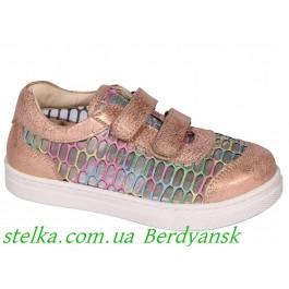 Детские летние кроссовки девочке, обувь ТМ Minimen, 6955-1