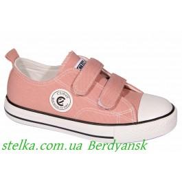 Детские кеды для девочки, обувь ТМ Clibee, 6961-1