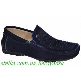 Школьная обувь с перфорацией для мальчика, ТМ Alexandro, 6974-1
