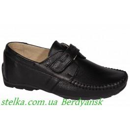 Школьная обувь для мальчика подростка, кожаные мокасины Alexandro, 6973-1