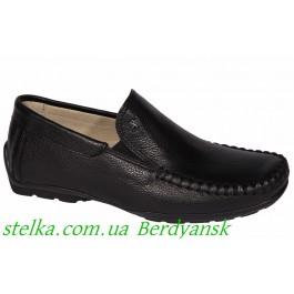 Подростковая школьная обувь для мальчика, кожаные мокасины Alexandro, 6975-1