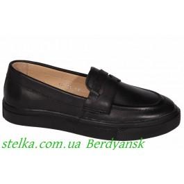 Школьная обувь для мальчика подростка, лоферы ТМ Evie, 6976-1