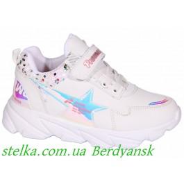 Детские белые кроссовки для девочек, обувь Promax (Турция), 6985-1