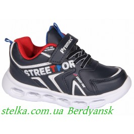 Детские кроссовки с мигающей подошвой для мальчика, Promax 6981-1