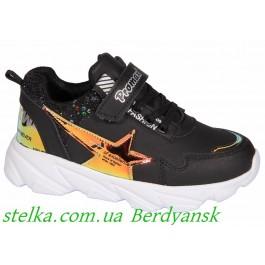Детские черные кроссовки для девочки, ТМ Promax (Turkey), 6984-1