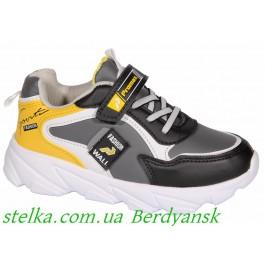 Детские осенние кроссовки для мальчика, ТМ Promax, 6982-1
