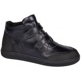 Кожаные осенние ботинки для мальчика подростка, ТМ Minimen, 7013-1