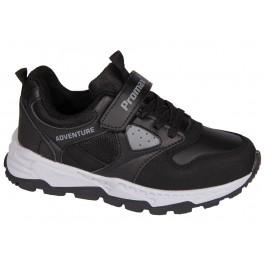 Детские кроссовки для мальчиков, Promax (Турция), 7032-1