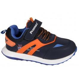 Детские кроссовки мигалки для мальчика, Promax (Turkey), 7066-1