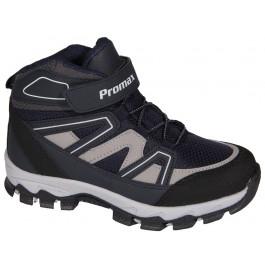 Осенние хайтопы мальчику, деми обувь Promax, 7073-1