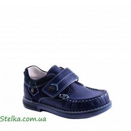 Туфли ортопедические для мальчика, детская обувь Minimen, 4749-1