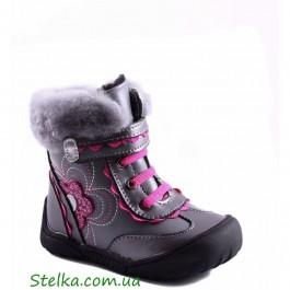 Детские зимние ботинки (еврозима), обувь Blooms 4866-1