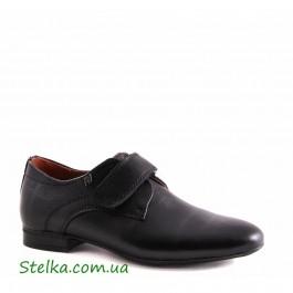 Туфли для мальчика подростка, брендовая школьная обувь Alexandro, Распродажа, 4745-1