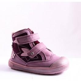 Ботинки зимние Ponte20 5326-1