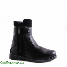 Сапоги зимние на подростка мальчика, обувь Constanta, РАСПРОДАЖА, 5688-1