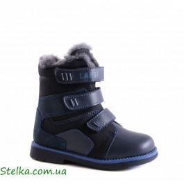 Сапоги зимние ортопедические Lapsi 5567-1