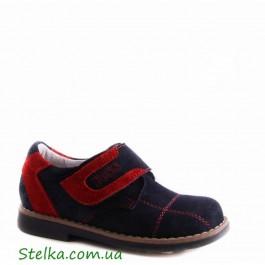 Туфли детские для мальчика, ортопедическая обувь Fess, 5692-1