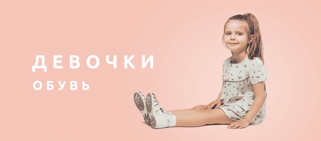 9e00a03aef2e Качественная детская обувь, купить в Украине, интернет магазин Стелька